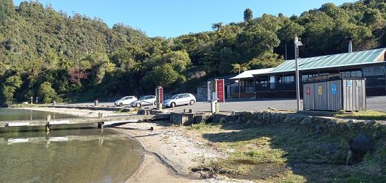 Waitōharuru (Tarawera Landing)