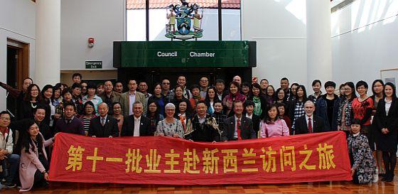 Nanjing delegation visit